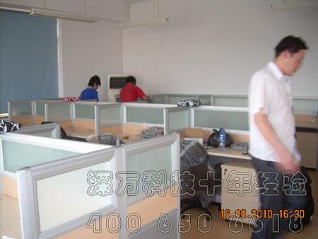 北京科技大学室内弱电改造工程
